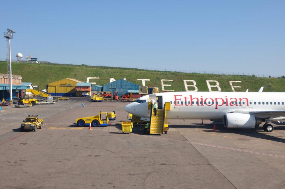Ethiopian at Entebbe International Airport