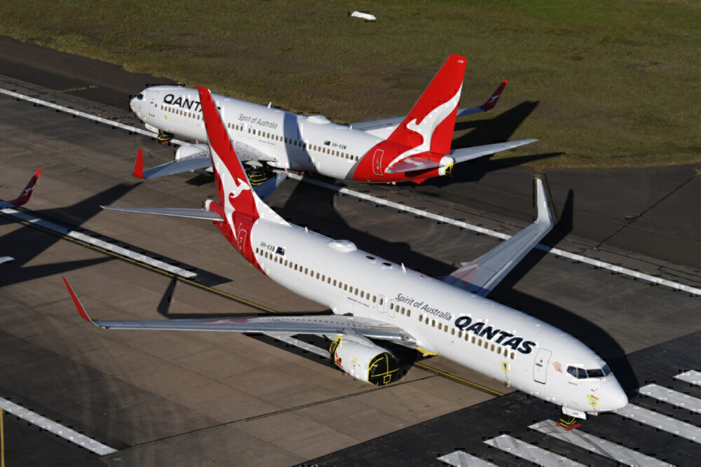 qantas-centralise-head-offices-getty