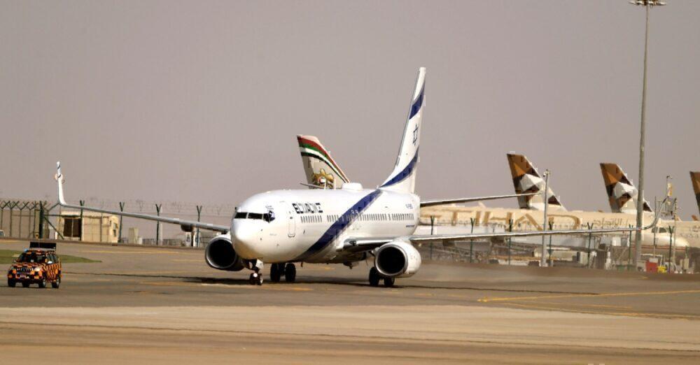 El Al at Abu Dhabi