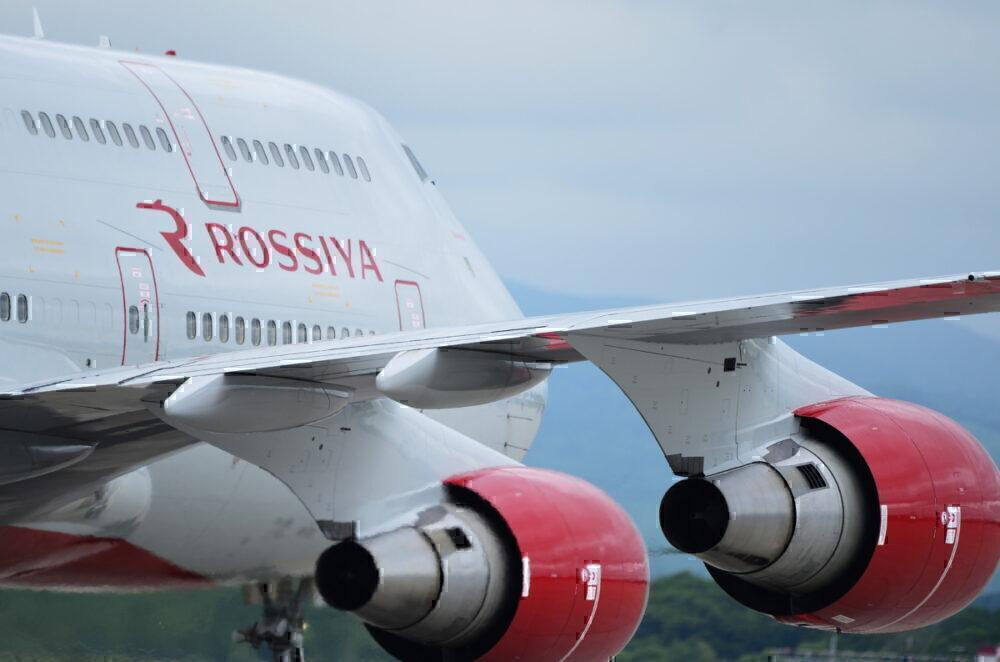 Rossiya boeing 747-400 british airways