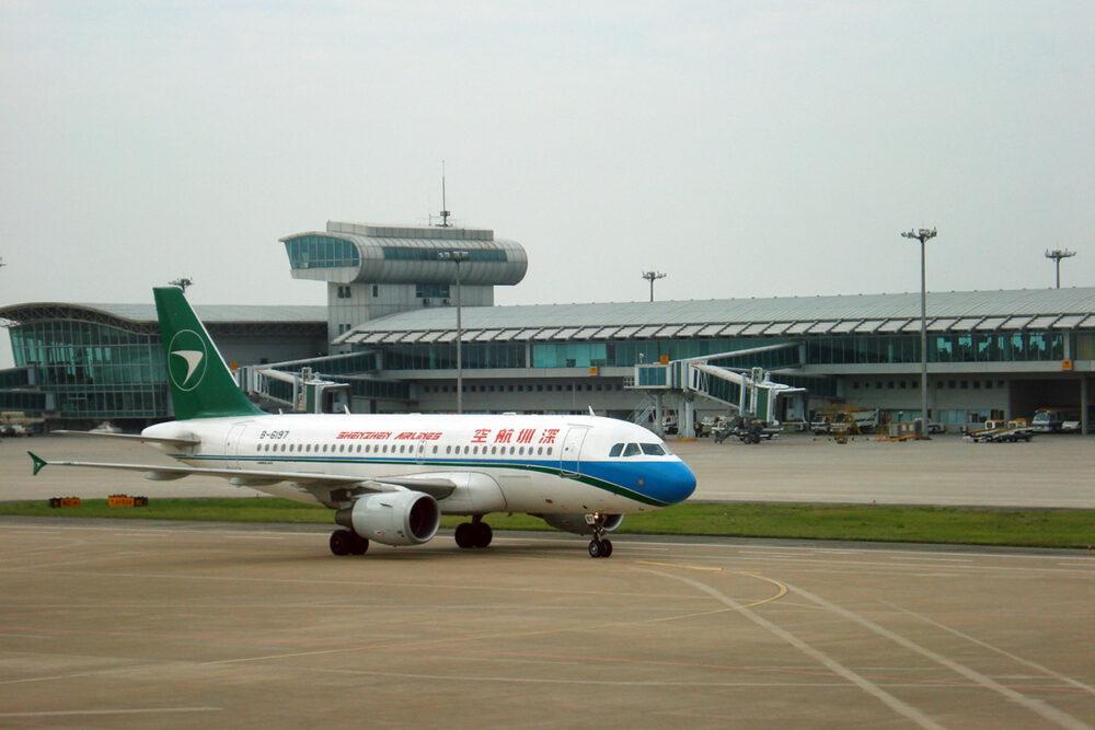 Shenzhen Airbus A319