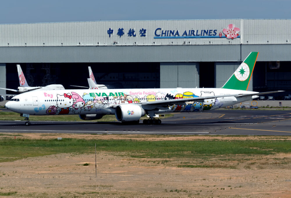 EVA Air China Airlines