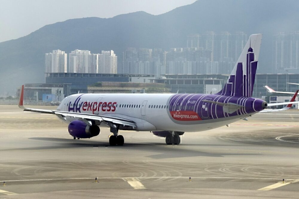 HK Express Flights To Nowhere
