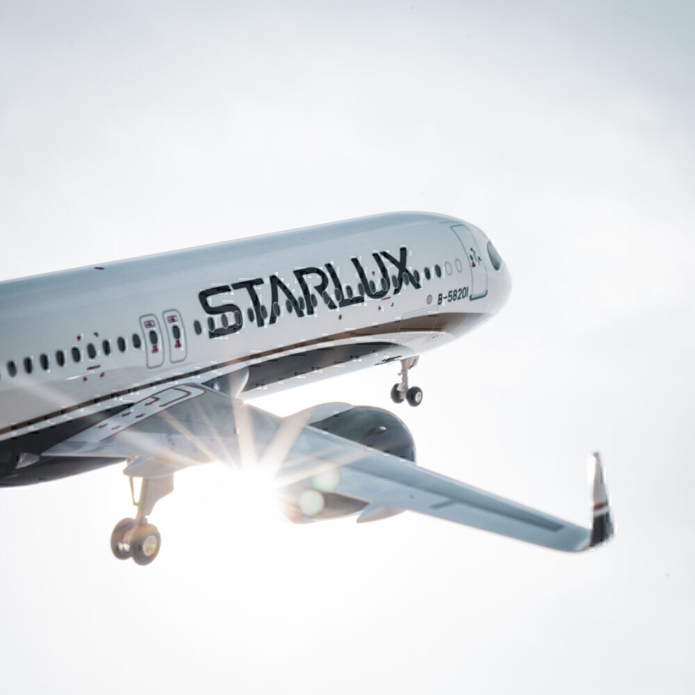 Starlux A321neo