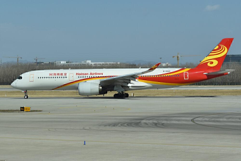 Hainan A350