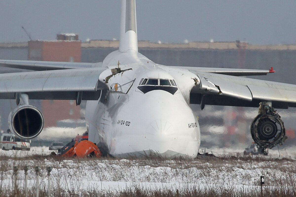 Antonov An-124 airlifter skids off runway at Novosibirsk Tolmachevo Airport Getty
