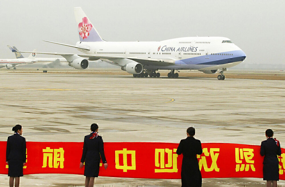 Taiwan China Airlines boeing 747-400 retirement