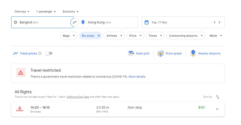 Hong-Kong-Busy-Flights