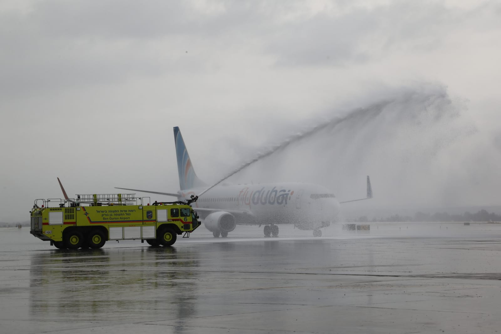 flydubai Operates Its First Commercial Flight To Israel
