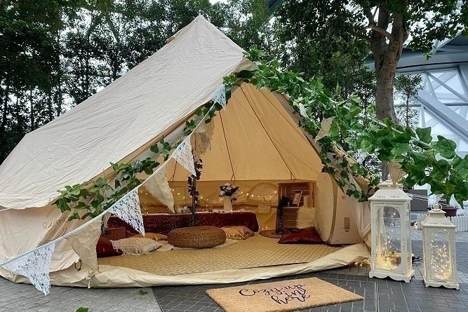 singapore aiport yurt