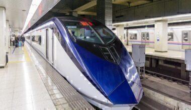 京成上野駅 / Keisei Ueno Station