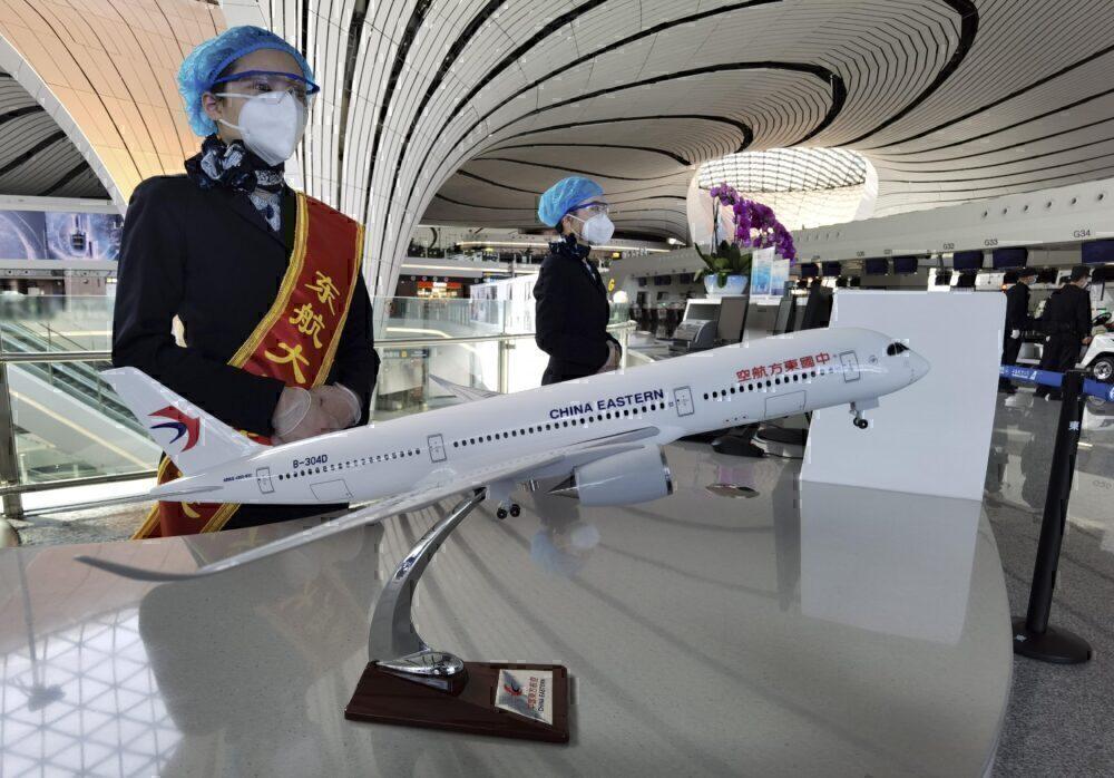 Daxing Beijing China Eastern