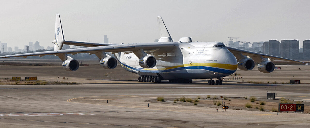 What If The Antonov AN-225 Was A Passenger Plane?