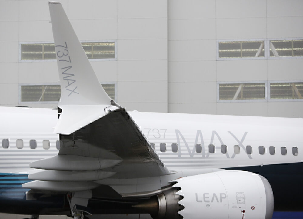 Boeing 737 MAX, Serrated Engine Covers, Noise Reduction