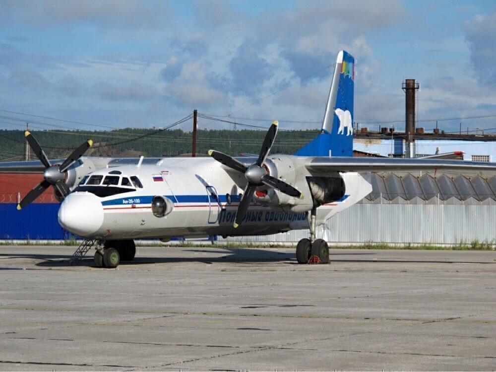 In Two Days 2 Polar Airlines AN24s Return To The Same Origin