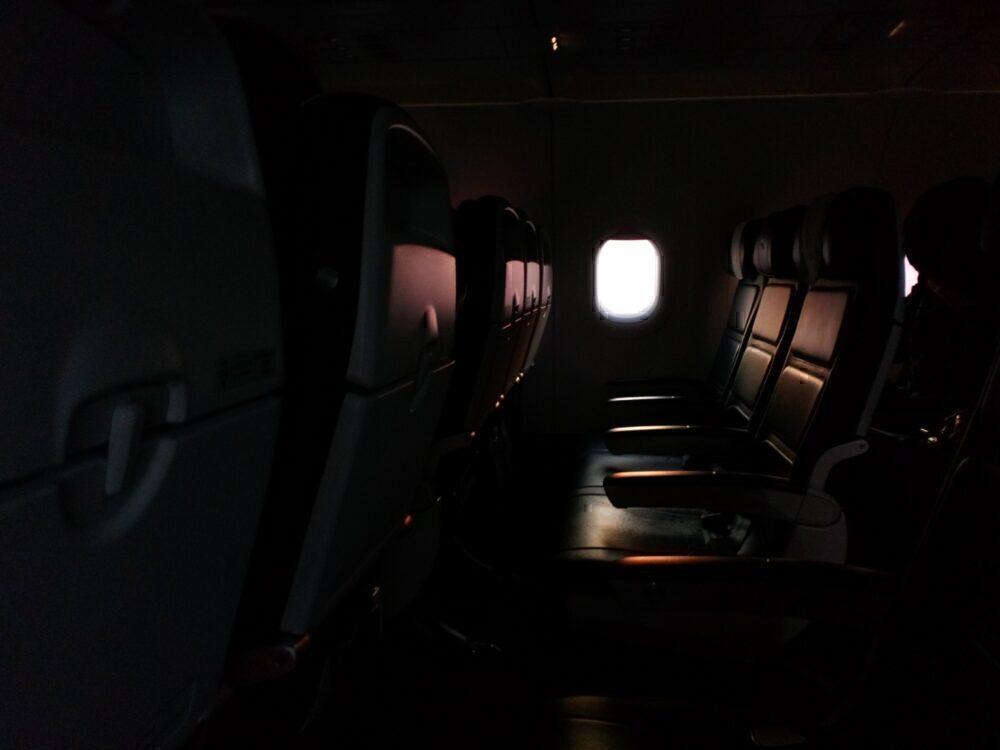 British Airways Club Europe Empty Row