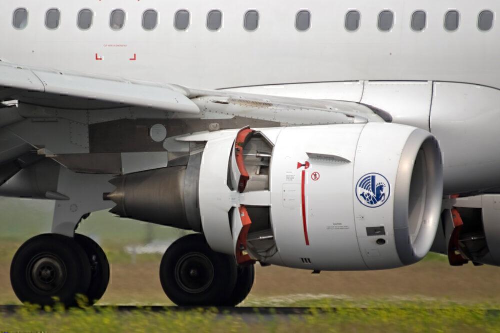 Air France A320 engine