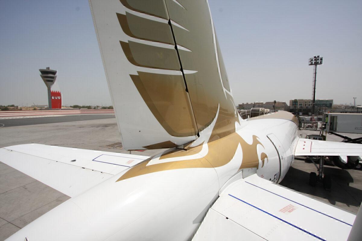 Gulf Air Tail
