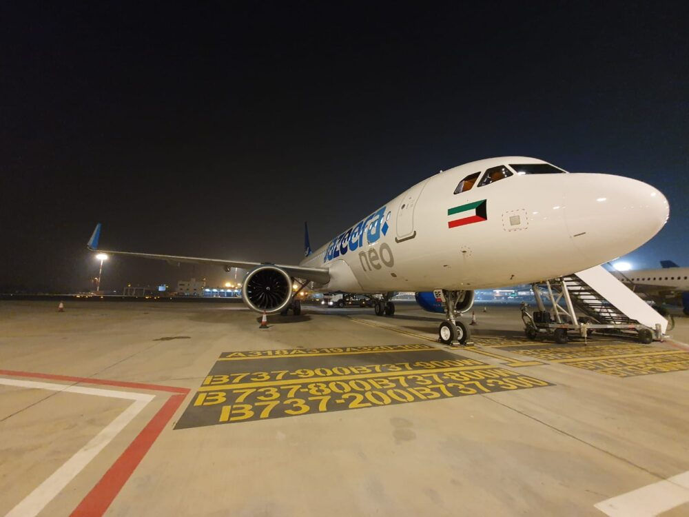 Jazeera Airways A320neo
