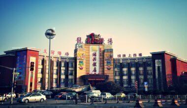 Shanghai_Lunghwa_Airport_Terminal