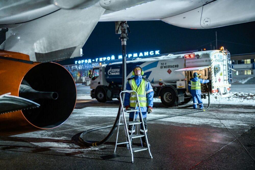 Gazpromneft-Aero Smart Fuel