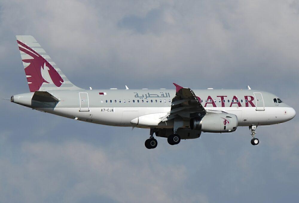 Qatar Airways Airbus A319LR