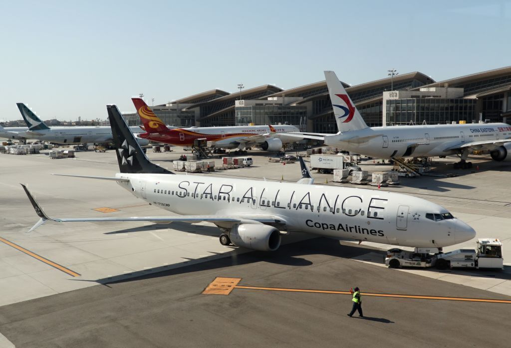Copa Airlines Star Alliance Getty