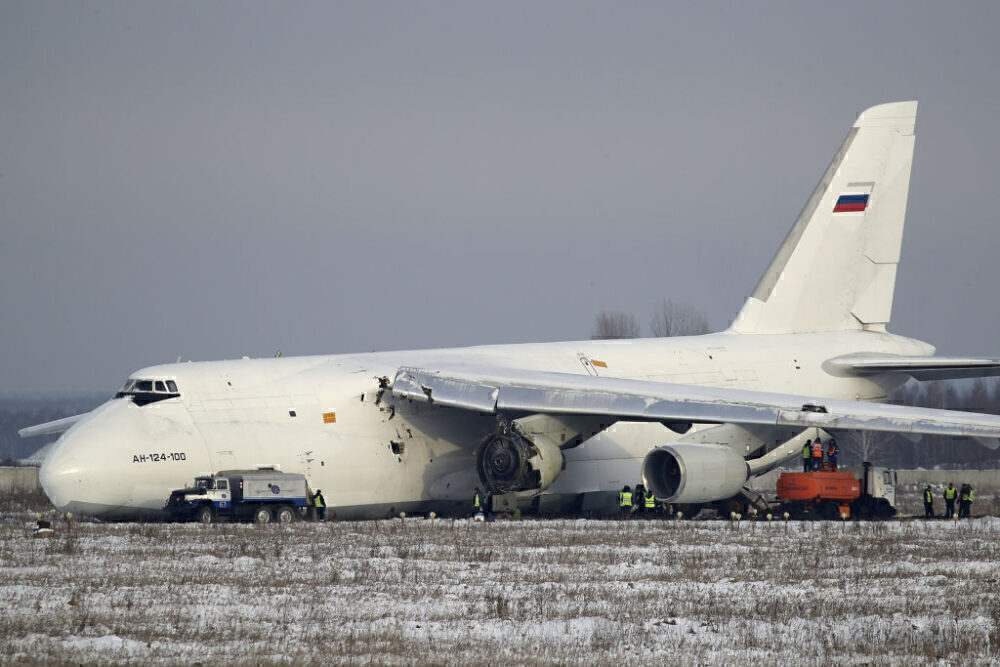 Antonov An-124 Uncontained Engine Failure Getty