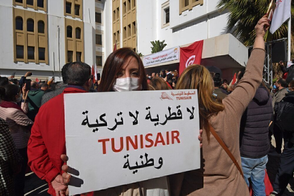 Tunisair protests