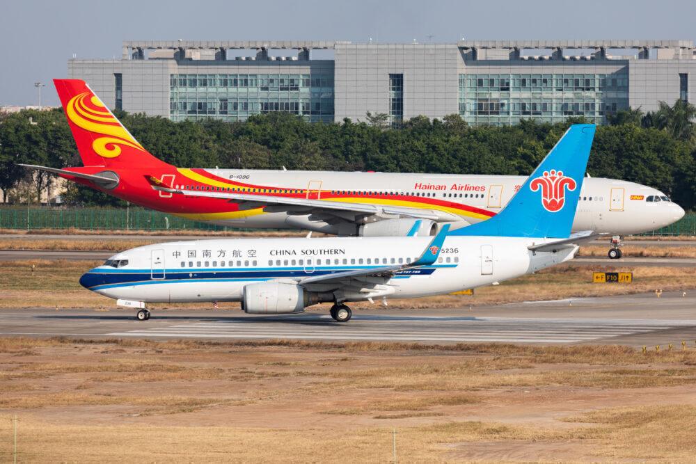 Hainan Airlines China Southern