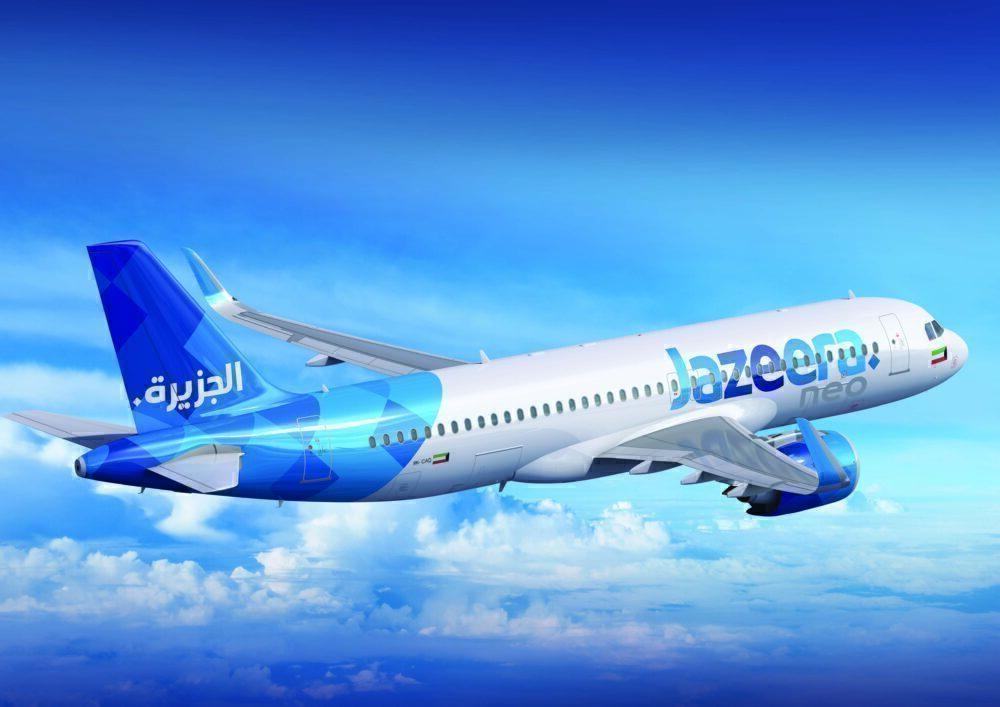 Jazeera A320neo