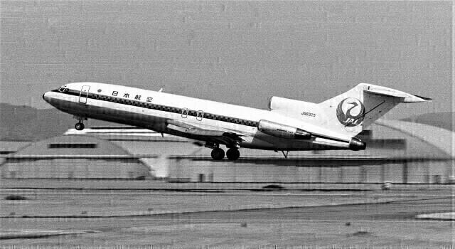 727 PytchAir