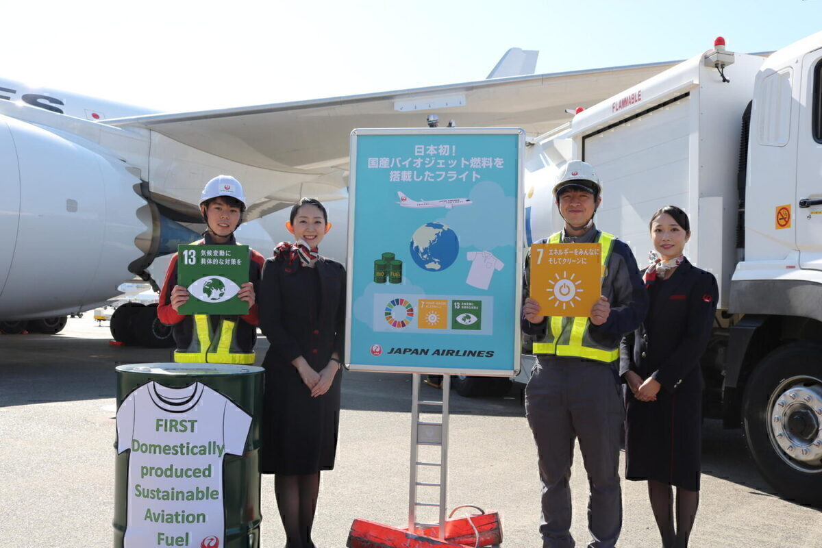 SAF Japan Airlines crew