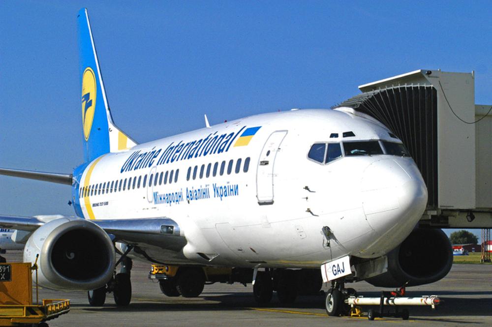 Ukraine-Domestic-Flight-VAT