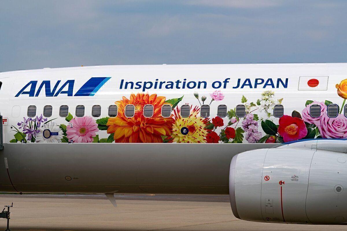 ANA flower jet