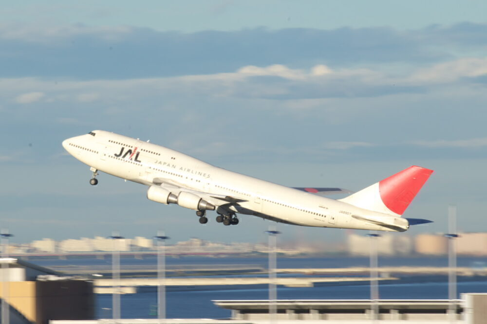 Japan Airlines Boeing 747-400D
