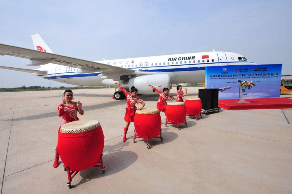 Airbus A320 Air China