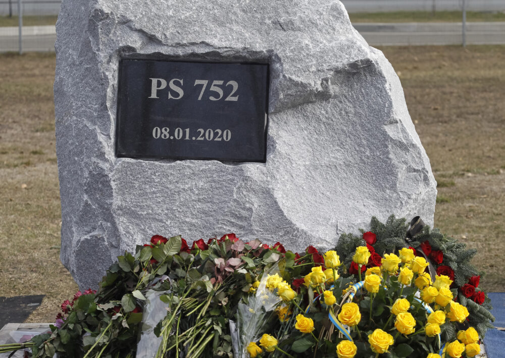 A view of a memorial stone during a ceremony of founding a