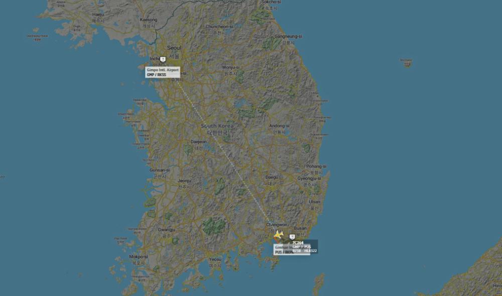 Jeju-Air-737-Wing-Strike