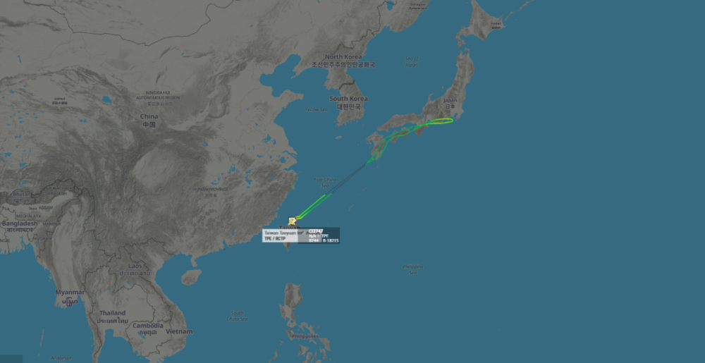 china-airlines-boeing-747-final-flight