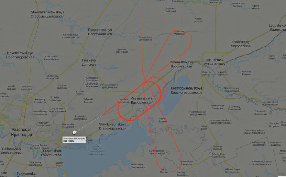 Aeroflot-Boeing-737-Flap-Problem