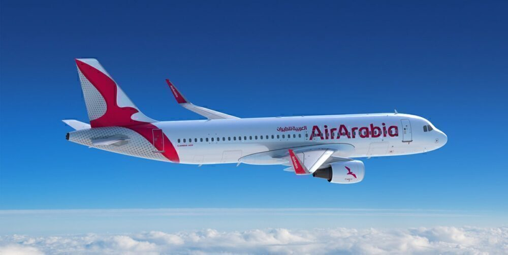 Why Does The UAE Have Two Flag Carriers?