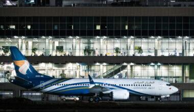 Oman-Air-History-getty