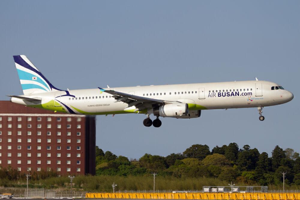 Air Busan Airbus 321