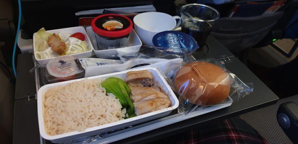 Singapore Airlines Hainanese Chicken Rice