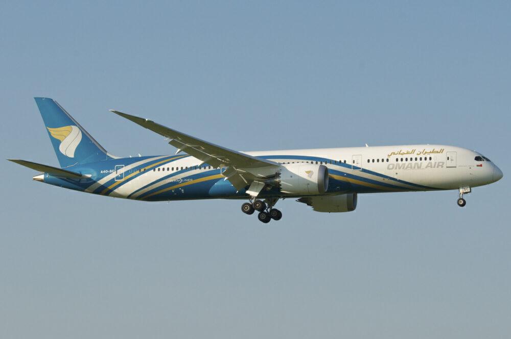 Oman Rejigs COVID Quarantine Rules For Arriving Passengers
