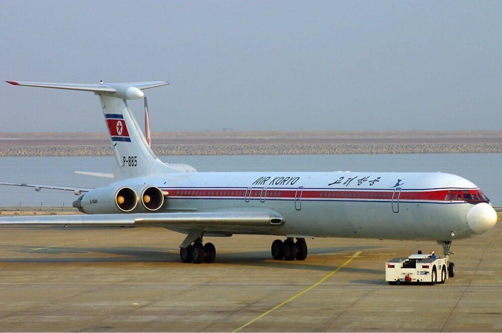 고려 일 류신 Il-62