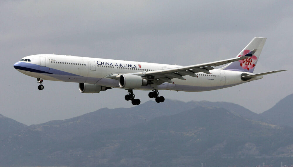 Hong Kong To Taipei: The World's Most Exciting Route?