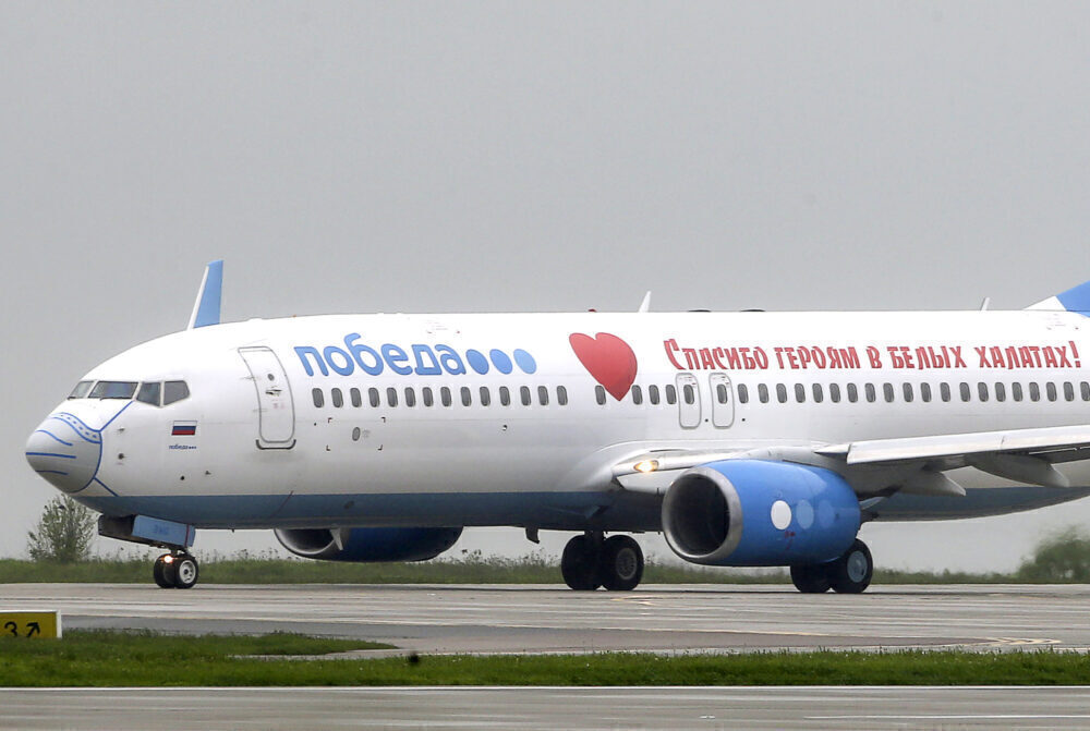 Pobeda face mask livery