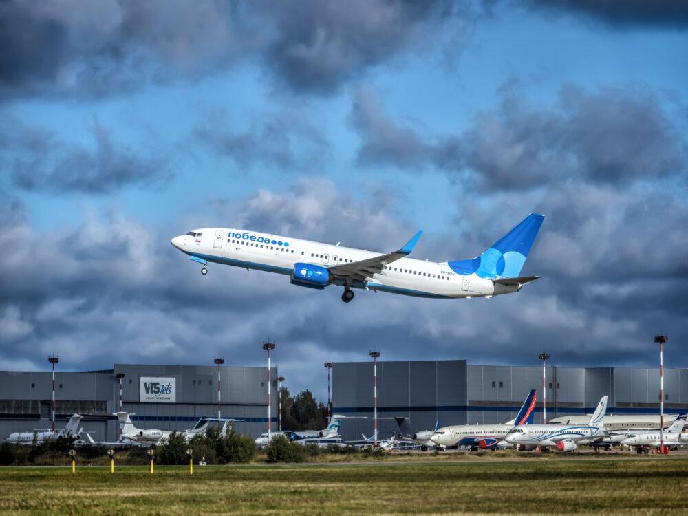 Pobeda 737 Vnukovo